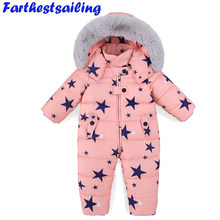 11.11 New Duck Down Snowsuit Girls Boys Rompers Kids Thick Climbing Clothes Hooded Jackets Overalls Children Outerwear Jumpsuit(China)