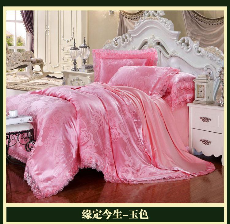BRAND NEW Linens and Lace Floral Bed In a Bag Duvet Cover Set