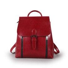 2017 масло воск спилок студент колледжа школьная сумка женская сумка рюкзак большой Ёмкость Back Pack Bagpack двойная молния