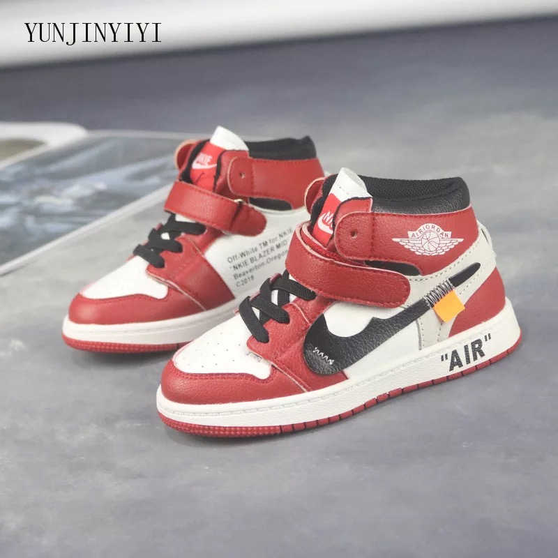 High Quality Brand Ankle High Air Kids Skateboarding Shoes Contrast Color  Boys Girls Leather Sneakers Children Casual Shoes