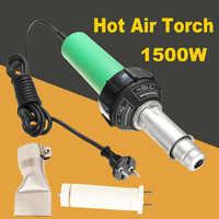 220V 1600W Welding Pistol & 2pcs Speed Nozzle & Roll Hot Air Torch Plastic Welding Heat Welding