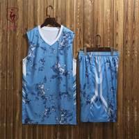 LUCXES Basketball Jerseys Boys Breathable Custom V Neck Men Basketball Uniforms College Basketball Suits DIY Set