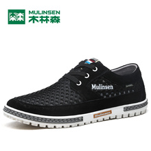 MULINSEN Men & Women Lover Breathe Shoes Sport premium inspire racer pace afterburn barefoot athletic Running Sneaker 270035