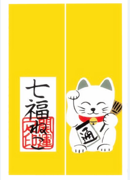 (Customized Size Accept) Korea/Japan/China Sushi Restaurant Kitchen Hanging Doorway Cloth Curtain-Lucky Cat(85x140cm)