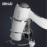 Dehub New Wall Mounted Hair Dryer Drier Comb Holder Rack Stand Set Storage Organizer New Excellent Quality Worldwide Store