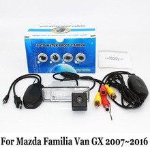 Для Mazda Familia Ван GX 2007 ~ 2016/RCA AUX Проводной Или Беспроводной/HD Широкоугольный Объектив/CCD Ночного Видения Заднего Вида Парковка камера