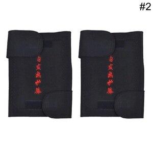 Image 2 - 1 ペア治療ヘルスケア自発発熱ニーパッド磁気ジョイントトルマリン自己発熱膝温暖化運動ニーパッド