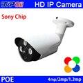 Xm placa base caja de metal a prueba de agua $ number mp/1080 p/960 p sony chip cmos hd lente 3mp poe onvif de seguridad cctv ip cámara freeshipping