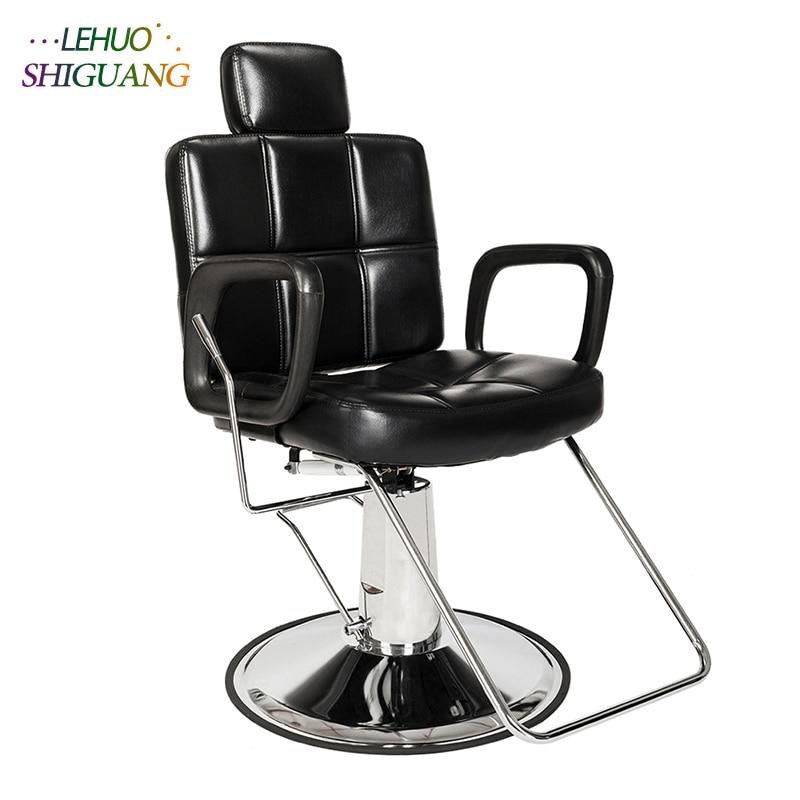 Office rotating chair office sofa Barber Chair Salon Beauty