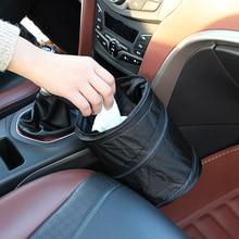 AndyGo автомобиль может упаковать мешок водонепроницаемый автомобильный мешок для мусора для маленьких герметичная Автомобильная сумка-холодильник-автомобиль мешок для мусора с боковым карманом(черный