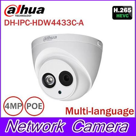 DaHua IPC-HDW4433C-A Upgrade from IPC-HDW4431C-A POE Network IR Mini Dome IP Camera With Built-in Micro 4MP CCTV Camera dahua 6mp ip camera ipc hdw4631c a poe network camera with built in micro upgrade model of 4mp camera ipc hdw4431c a