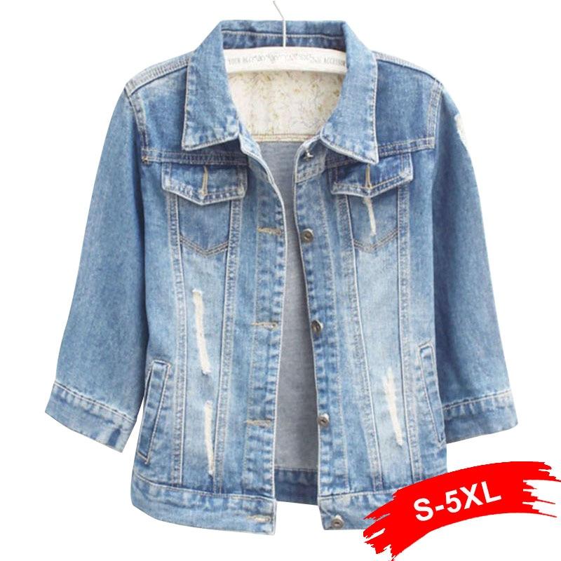 Women Plus Size Cropped Jean Jacket Light Blue Bomber -8344