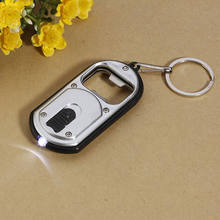 High Quality Mini Portable Micro Super Bright Light LED Camping Flashlight KeyRing Keychain Torch Lamp(China)