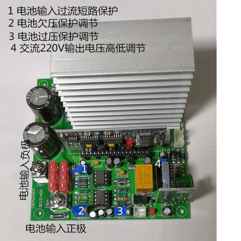 Pure sine wave power frequency <font><b>inverter</b></font> motherboard 12V 600W 24V 1000W 36V <font><b>1500W</b></font> 48V 1800W 60V 2000W PCB board image