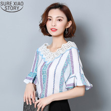 sexy women blouse 2017 summer new fashion sweet v neck tops casual printed strip lace female chiffon blouse 199C 30