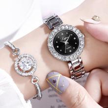 2019 Women Watches Luxury Crystal Bracelet Watch Set Female High Quality Silver Steel Belt Quartz Watch Bangle Set For Lady Gift