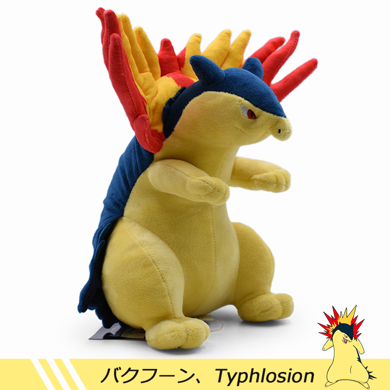 22cm Typhlosion Cartoon Plush Doll Toys 2019 Hot Anime Soft Stuffed Animals Toys For Children Baby Best Gift in Movies TV from Toys Hobbies