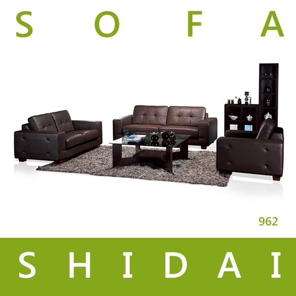 Wood Sofa Set New Model Wooden Sofa Sets Wooden Sofa Set Designs