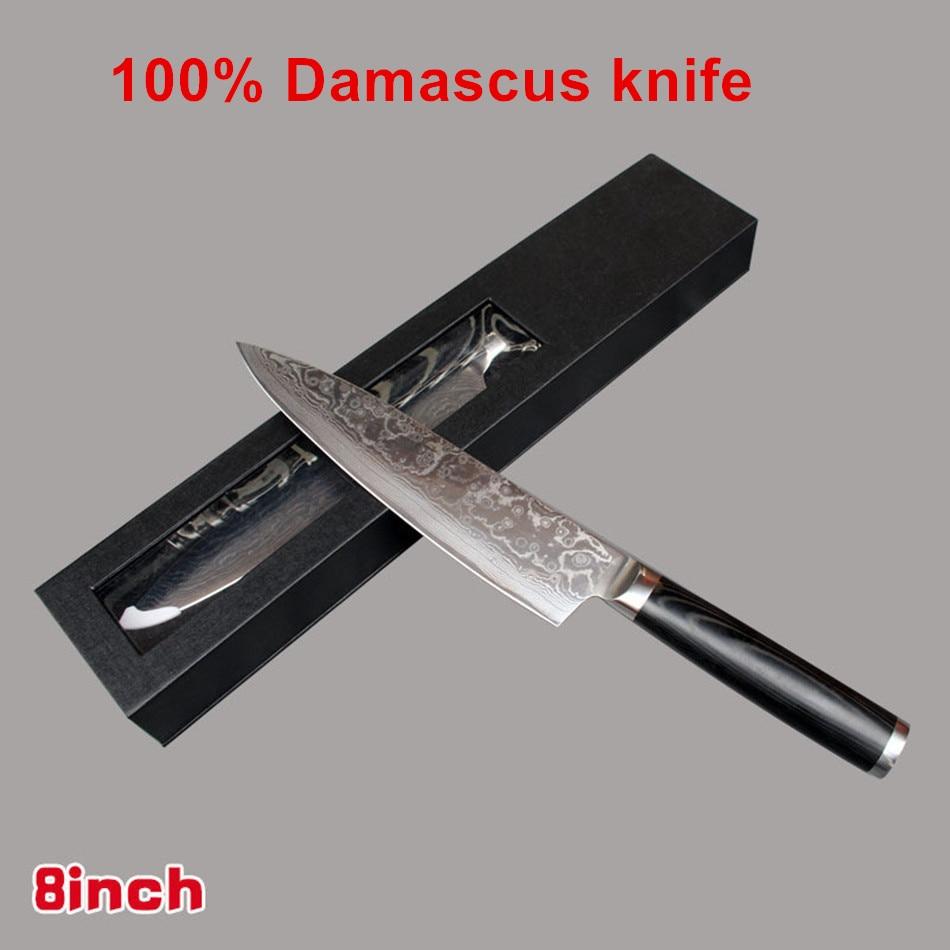 buy findking brand 8 inch damascus knife chef knife vg 10 71 layers japan. Black Bedroom Furniture Sets. Home Design Ideas