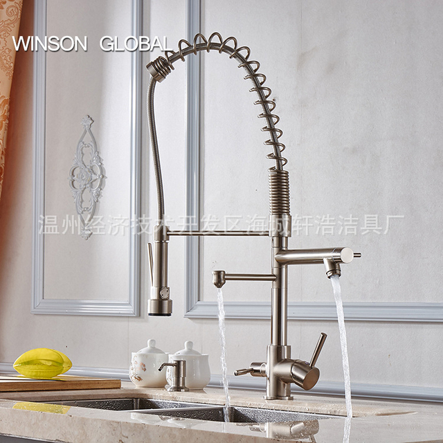 Spray Kitchen Faucet Brushed Spring Pull Out Brass Faucet Pot Filler