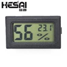 Smart Electronics Black Mini Digital LCD Indoor Temperature Humidity Meter Thermometer Hygrometer Gauge