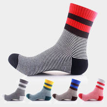5 Pairs Mens Basketball Stripe Ankle Socks Soft Cotton Climbing Sport Stockings Cycling Bowling Camping Hiking Sock Colors