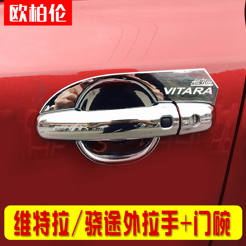ACCESSORIES 10PC FIT FOR 2006 2007 <font><b>2008</b></font> 2009 2010 2011 2012-2015 <font><b>SUZUKI</b></font> GRAND VITARA CHROME DOOR HANDLE CATCH COVER TRIM CAP image