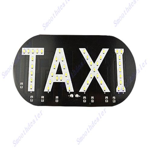 + Auto Vehicles Car Windscreen Cab Sign White LED Taxi Light Lamp 12V-D2TB