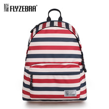 Flying Zebra Backpack Color Stripe Print Casual Girl Computer Bag College Wind Student Waterproof