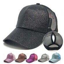 Летние бейсболки женские, грязные, летние, сетчатые шляпы, повседневные, спортивные шапки с блестками, головной убор, Прямая