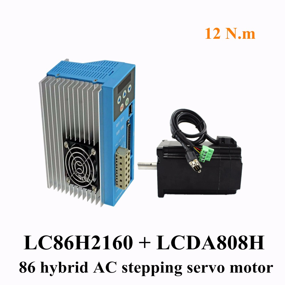 High 86 AC Speed Closed Loop LC86H2160 Stepper Servo Hybrid Motor LC86H2160 LCDA808H Digital Display Driver 12N.m Encoder 7.5A