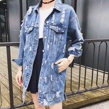 Rziv 2017 Для женщин Повседневная джинсковая Куртка Сплошной цвет отверстие длинные джинсовая куртка пальто