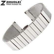 Часы ремень 20 мм 22 мм нержавеющая сталь SHARK сетчатая ткань браслет дайвинг часы браслет