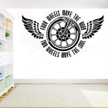 Motorcycle wheel Wall sticker Two Wheels Move The Soul Quote vinyl decar club decoration bedroom study G656