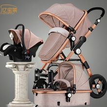 YIBAOLAI baby stroller high landscape can sit or lie down carrinho de bebe baby stroller RU free delivery bebek arabasi