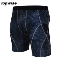 Men Breathable Quick Dry Underwear Tights Gym Fitness Running Boxers Football Soccer Skinny Sport Training Basketball