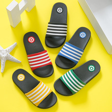 Купить с кэшбэком Children's Slippers for Boys Girls Fashion Striped Home Slippers Bathroom Indoor Flip-flops Cool Baby Boys Girls PVC Size 23-34