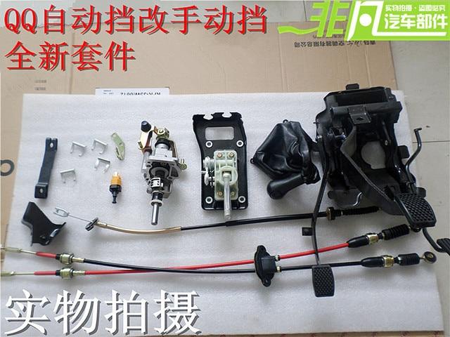 genuine chery qq qq3 automatic gearbox actuators conversion parts rh aliexpress com Auto Transmission Shifter Auto Transmission Shifter