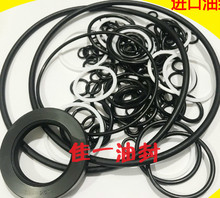 free shipping Excavator Service Kit EC240 EC240LC hydraulic Main Pump Seal Kit, Repair Kits  digger parts for komatsu pc100 5 center joint repair seal kit excavator gasket 3 months warranty