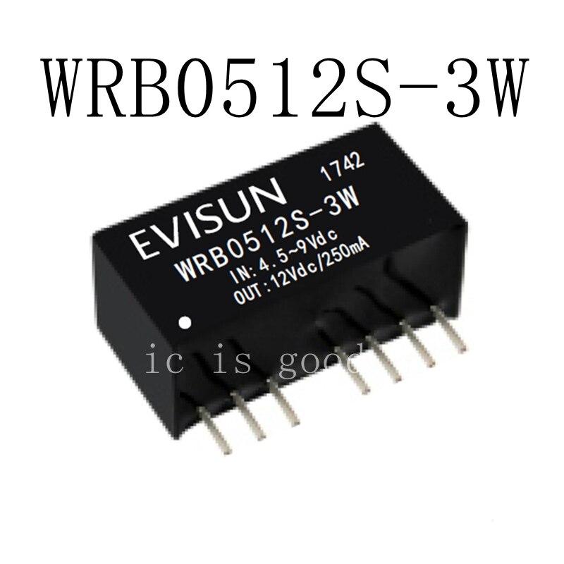 2PCS WRB0512S WRB0512S 3W