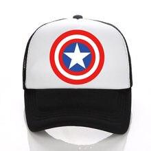 7718e3847dc Captain America Shield Logo Baseball Caps Mesh Cap Free Custom Design 100%  Polyester Blank Hip Hop Hat For Men Women