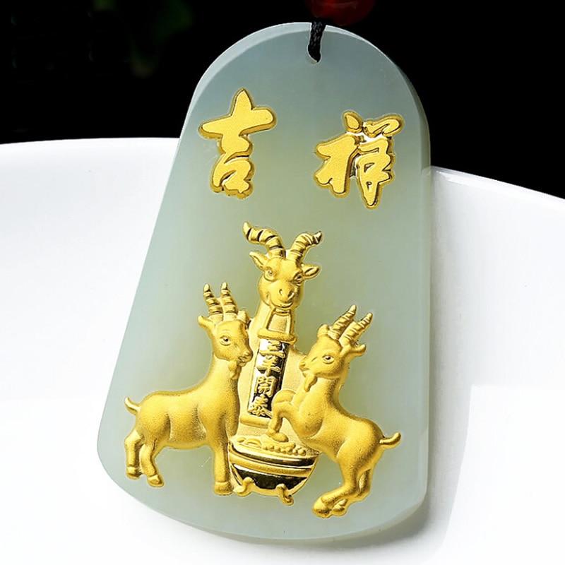Здесь можно купить  Real 24K Yellow Gold With Natural Hetian  sheep Pendant Nephrite  Ювелирные изделия и часы