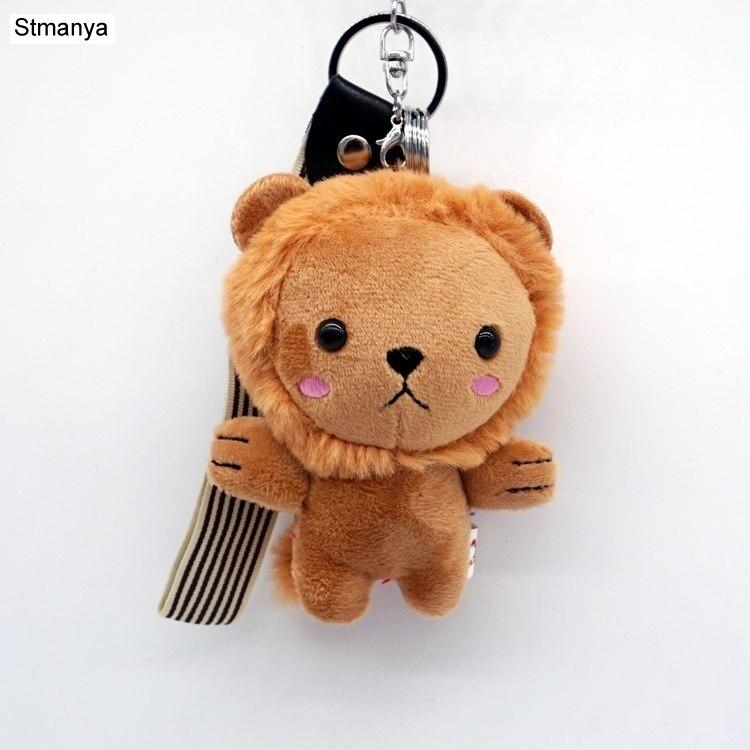 Fur Key Chain New Pompom Animal Plush Keychain Bag Charm Accessories Car Key Ring Cartoon Little Lion Key Holder  K1264