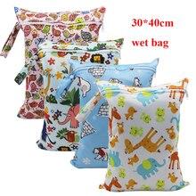 30*40cm waterproof PUL fabric printed pattern wet bag and mom bag, reusable diaper bag