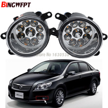 2PCS Car styling Super Bright LED Fog Lights White Yellow Fog Lamps 81210 06052 For Toyota Corolla Axio 2008 2009 2010 2011 2012