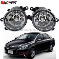 2PCS Car styling Super Bright LED Fog Lights White Yellow Fog Lamps 81210-06052 For Toyota Corolla Axio 2008 2009 2010 2011 2012