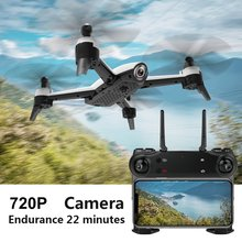 цены SG106 RC Drone with 720P HD Camera FPV WiFi Real Time Aerial Video RC Quadcopter Aircraft Helicopter RC Drone with 2/3 Batteries
