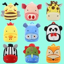 Dibujos animados zoológico animal felpa mochila niños lindo mini mochila Regalos infantiles para guardería estudiante niño niña bebé mochila