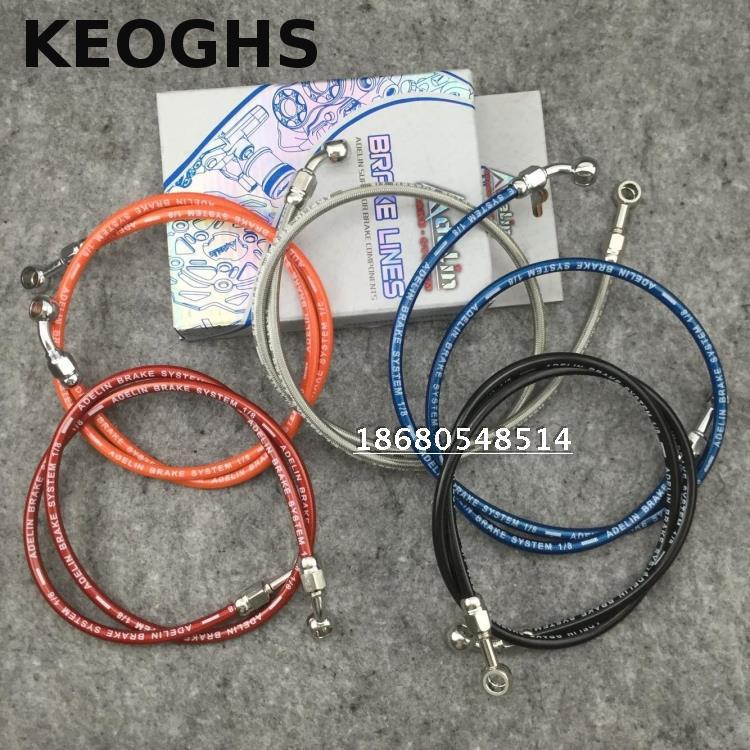 KEOGHS Adelin Motorcycle Brake Hose Pipe For Hydraulic Brake System High Pressure Tubing Stainless Steel High Quality Universal keoghs real adelin 260mm floating brake disc high quality for yamaha scooter cygnus modify