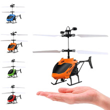 D715 Mini Helicopter Induction Aircraft Remote Control RC Drone with Flash Light BM88